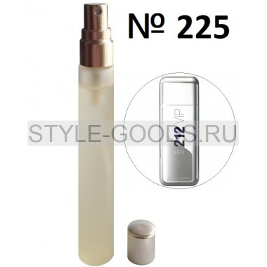 Пробник духов CH 212 VIP men (225),15 ml (м)