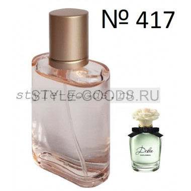 Духи D&G Dolce (417), 33 мл