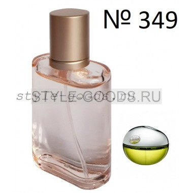 Духи DKNY Be Delicious (349), 33 мл