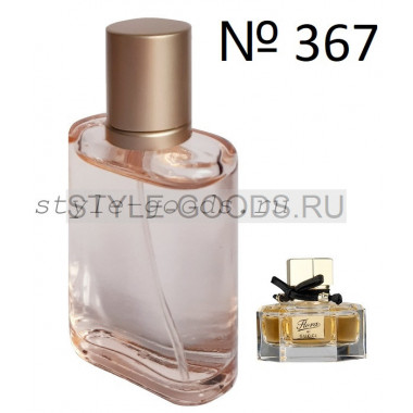 Духи Flora by Gucci (367), 33 мл