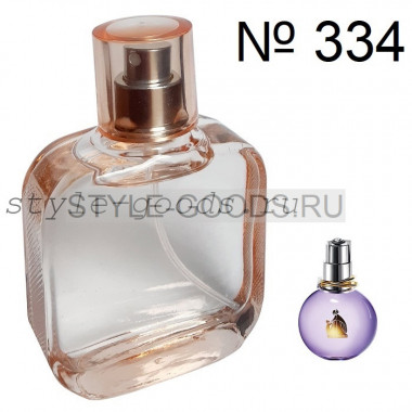 Духи Lanvin Eclat d`Arpege (334), 50 мл