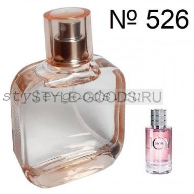 Духи Dior Joy (526), 50 мл