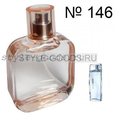 Духи Kenzo L`eau Par (146), 50 мл