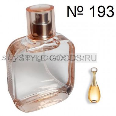 Духи Dior J`adore (193), 50 мл