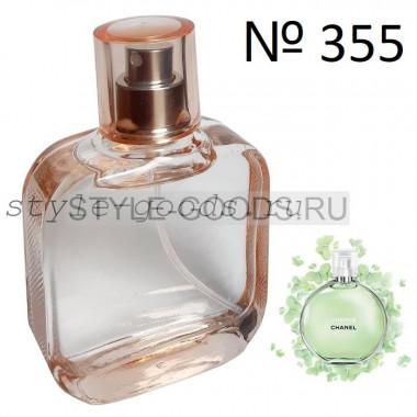 Духи Chance eau Fraiche (355), 50 мл