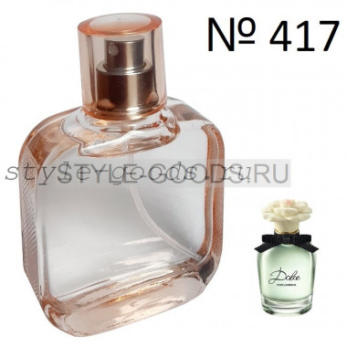 Духи D&G Dolce (417), 50 мл