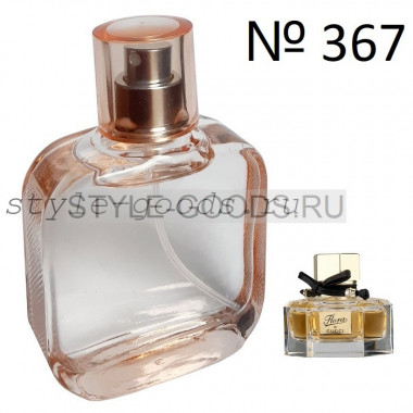Духи Flora by Gucci (367), 50 мл