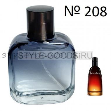 Духи Dior Fahrenheit (208), 50 мл
