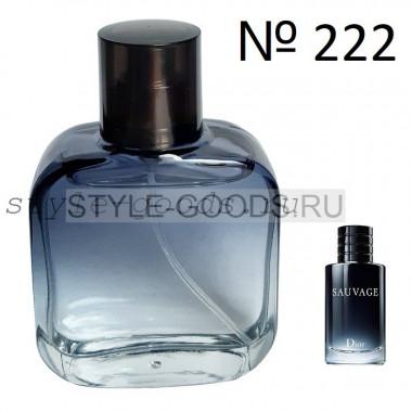 Духи Dior Sauvage (222), 50 мл