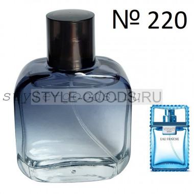 Духи Versace Man eau Fraiche (220), 50 мл