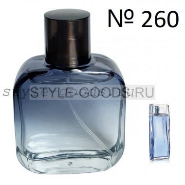 Духи Kenzo L`eau Par (260), 50 мл (м)