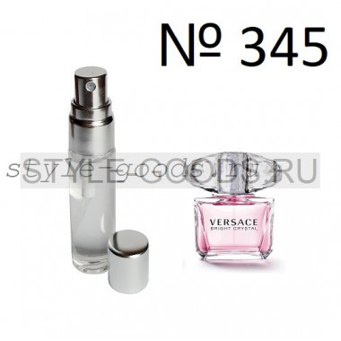 Духи Versace Bright Crystal (345), 6 мл