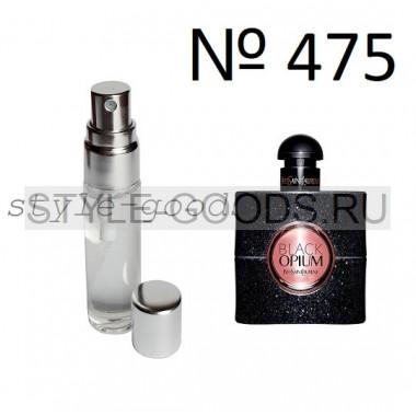 Духи YSL Black Opium (475), 6 мл