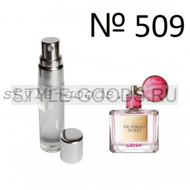 Духи Victoria`s Secret Crush (509), 6 мл