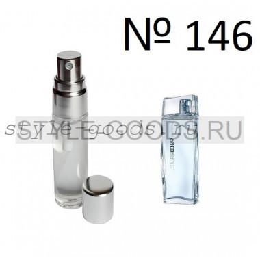 Духи Kenzo L`eau Par (146), 6 мл (ж)