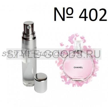 Духи Chance eau Tendre (402), 6 мл