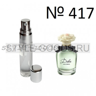 Духи D&G Dolce (417), 6 мл