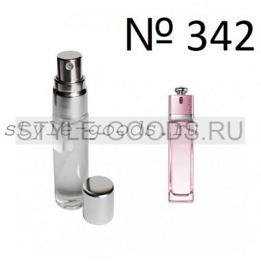 Духи Dior Addict 2 (342), 6 мл