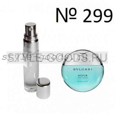 Духи Bvlgari Aqua Marine (299), 6 мл
