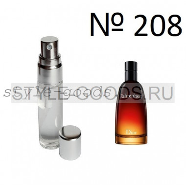 Духи Dior Fahrenheit (208), 6 мл