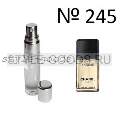 Духи Chanel Egoiste (245), 6 мл