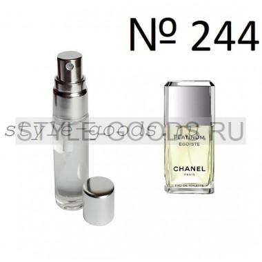 Духи Chanel Egoiste Platinum (244), 6 мл