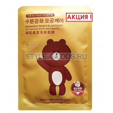 Шёлковая маска для лица Princess (медведь)