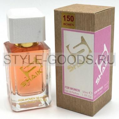 Духи Shaik 150 - Black XS, 50 ml (ж)
