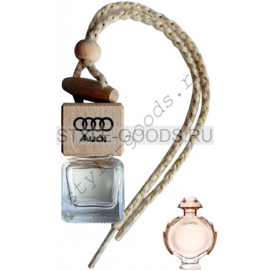 Автопарфюм Audi Olympea, 7 ml (ж)