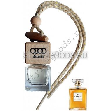 Автопарфюм Audi Chanel №5, 7 ml (ж)