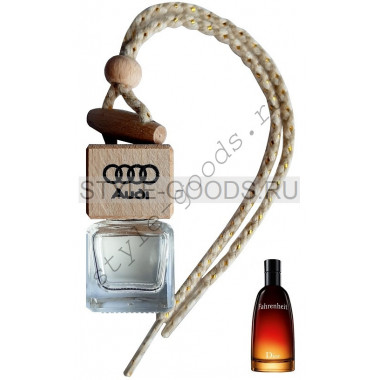 Автопарфюм Audi Dior Fahrenheit, 7 ml (м)