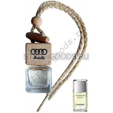 Автопарфюм Audi Egoiste Platinum, 7 ml (м)