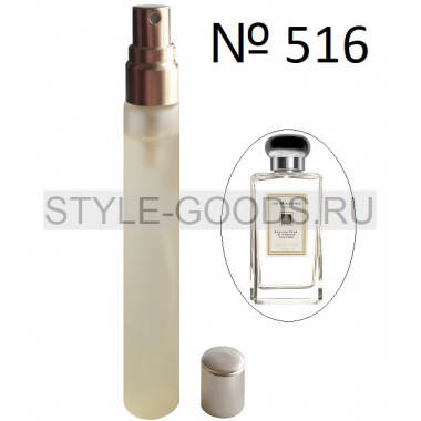 Пробник духов J.Malone English Pear&Freesia (516),15ml