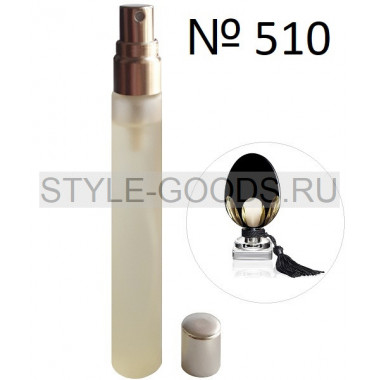 Пробник духов Killing me Slowly (510),15 ml