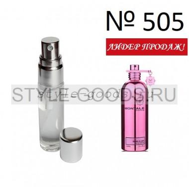 Духи Montale Roses Elixir (505), 6 мл