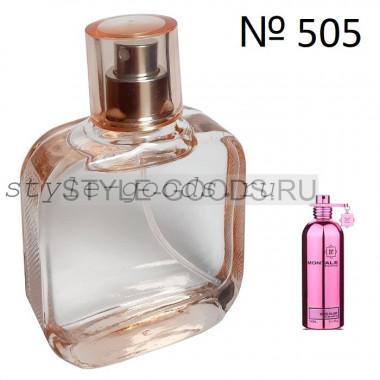 Духи Montale Roses Elixir (505), 50 мл