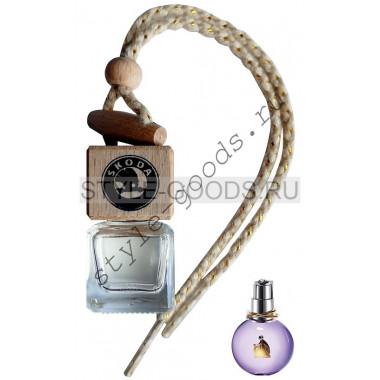 Автопарфюм Skoda Lanvin Eclat d`Arpege, 7 ml (ж)