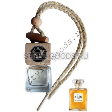 Автопарфюм Skoda Chanel № 5, 7 ml (ж)