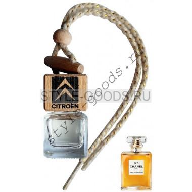 Автопарфюм Citroen Chanel № 5, 7 ml (ж)