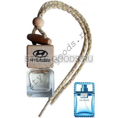 Автопарфюм Hyundai Versace Man Fraiche, 7 ml (м)
