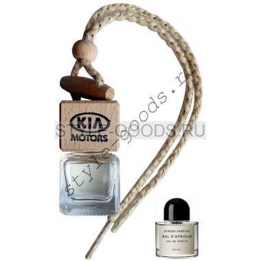 Автопарфюм KIA Byredo Bal d`Afrique, 7 ml (унисекс)