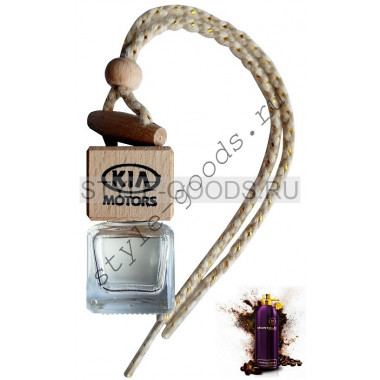 Автопарфюм KIA Intense Cafe, 7 ml (унисекс)