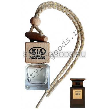 Автопарфюм KIA Tobacco Vanille, 7 ml (унисекс)