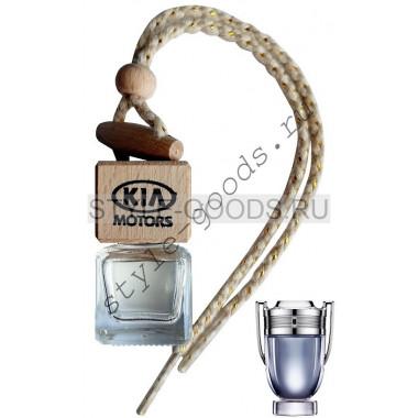 Автопарфюм KIA Invictus, 7 ml (м)