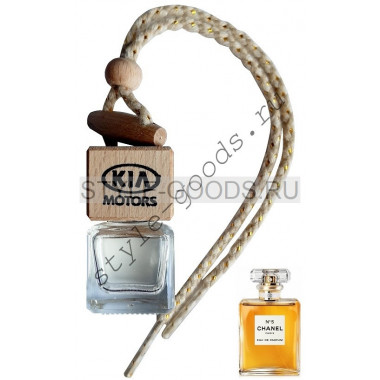 Автопарфюм KIA Chanel № 5, 7 ml (ж)