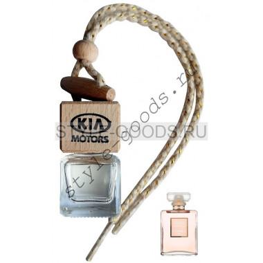 Автопарфюм KIA Coco Mademoiselle, 7 ml (ж)