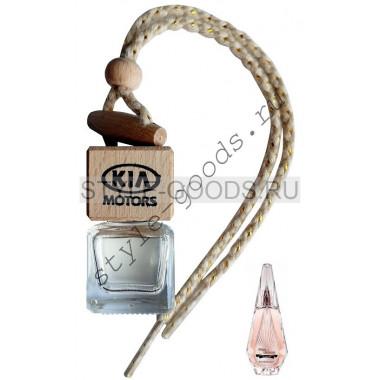 Автопарфюм KIA Givenchy A&D Le Secret, 7 ml (ж)
