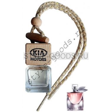 Автопарфюм KIA La Vie Est Belle, 7 ml (ж)