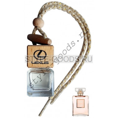 Автопарфюм Lexus Coco Mademoiselle, 7 ml (ж)