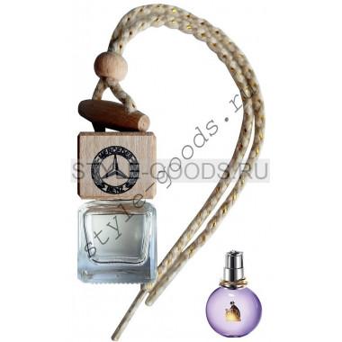 Автопарфюм Mercedes Lanvin Eclat d`Arpege, 7 ml (ж)